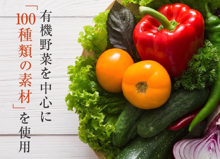 みやびの植物酵素100の効果・痩せる?