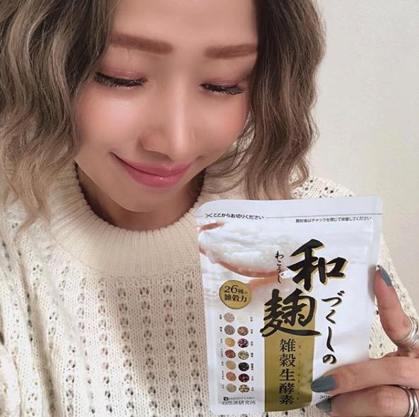 和 麹 づくし の 雑穀 生 酵素 口コミ